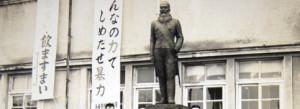 銅像 (3)c