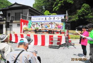 いくみ平山 (2)